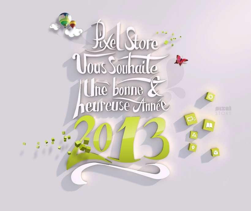 voeux-2013-PIXELSTORE