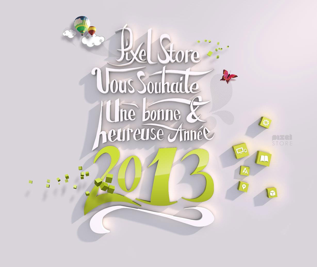 voeux-2013-PIXELSTORE.jpg